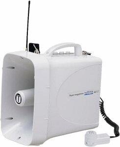 【受注生産品・キャンセル不可】トーエイライト 拡声器 ワイヤレスメガホンTWB300 B-3943【代引・日時指定・北海道沖縄離島配送不可】-お取り寄せ品-