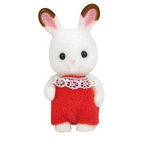 シルバニアファミリー 人形 ショコラウサギの赤ちゃん ウ-90 NGYTHN