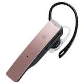 【ポイント最大36倍★4月15日限定★店内全品対象】Bluetooth4.1対応 2マイクヘッドセット NFC対応 ピンク BSHSBE500PK BUFFALO バッファロー お取り寄せ