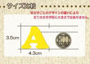 アルファベット・数字ワッペン大黄色/オレンジ/グリーン/黒[アイロン接着]