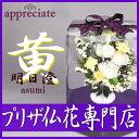 Asumikiiro1160427