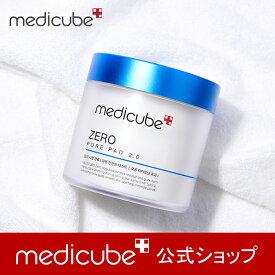 [国内発送]【日本公式メディキューブ(MEDICUBE)】ゼロ毛穴パッド 2.0 (毛穴収縮 / 角質ケア)