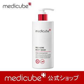 [国内発送]【日本公式メディキューブ(MEDICUBE)】レッドアクネボディソープ (ニキビケア)