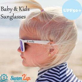 スイムジップ SwimZip ベビー キッズ サングラス UVカット 紫外線防止 軽量 おしゃれ BPAフリー 0-3歳 2-7歳