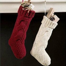 クリスマス 靴下 プレゼント入れ ソックス ブーツ ニット 飾り ビッグサイズ