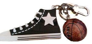 Adelaide New York アデレイドニューヨーク バスケットボール キーホルダー 男の子 女の子 バッグチャーム【Basketball Key Chain】