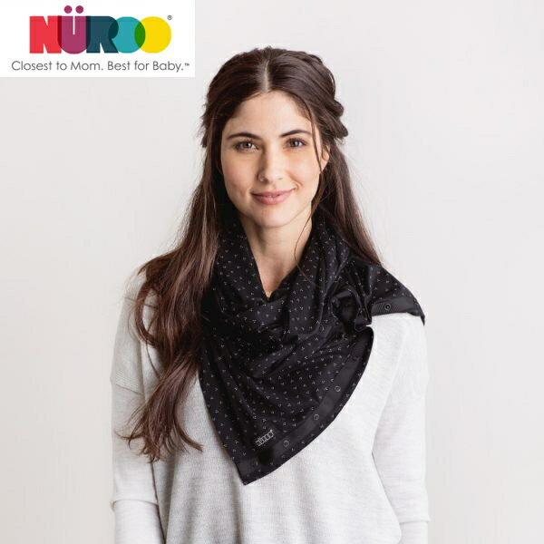 Nuroo 授乳ケープ 授乳カバー 授乳スカーフ ナーシングスカーフ