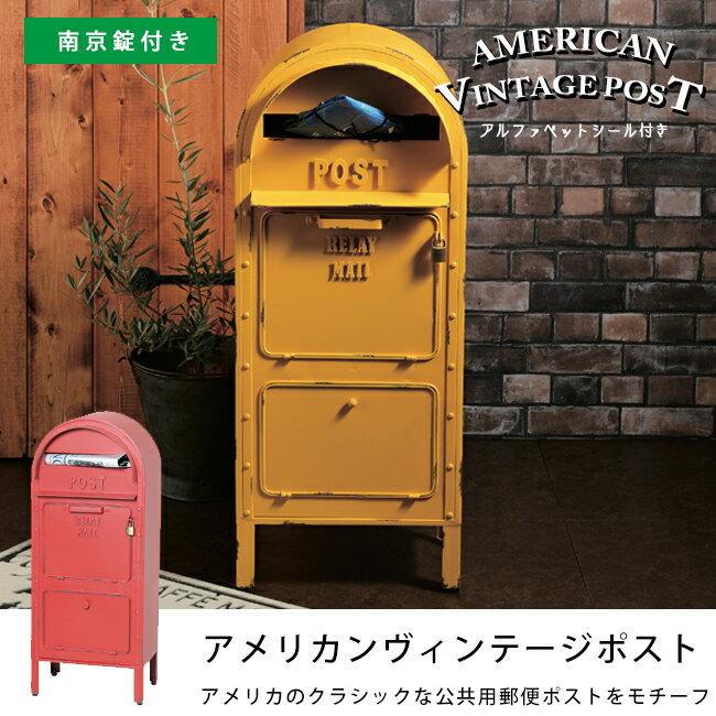 ポスト 郵便受け 置き型ポスト 郵便受け ポスト おしゃれ ポスト スタンドポスト アンティーク 置き型ポスト 大型 郵便ポスト メールボックス ヴィンテージ レッド イエロー アメリカン