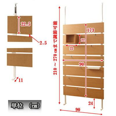 突っ張り式壁面収納パーテーション幅90cm間仕切るだけではなくアクセントをつけてお洒落に仕切れる(直送商品)