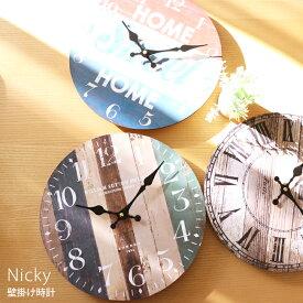 時計 壁掛け ウォールクロック 掛け時計 アンティーク ヴィンテージ レトロ アンティークウッド トリコロール ウッド おしゃれ 掛時計 壁時計 壁掛け時計 雑貨 新築祝い プレゼント 誕生日 ウォールクロック インテリア ニッキー Φ28cm