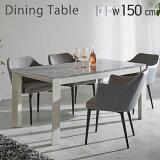 ダイニングテーブル,テーブル単品,150cm,150幅,ダイニング,木製,大理石柄,食卓,木製,北欧,グレー,ハイグレード,シック,モダン