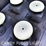 キャンディフロスライト,LED,センサー,置き型,壁掛け,充電式,モーションセンサー,照明,調光,防災