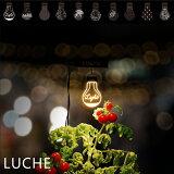 LEDスタンドライト,植物栽培,インテリア,ライト,植物育成,野菜,植物,スタンドライト,照明,LED,USB電源,デスクライト,プレゼント,LUCHE,ルーチェ