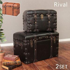 スツール 収納 ボックススツール ベンチ 椅子 ボックス おしゃれ おもちゃ箱 おもちゃ レトロ トランク 隠せる 座れる チェア チェアー ソファ 二人掛け リバル ブラック キャメル 2個セット