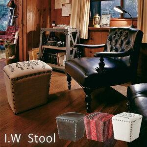 スツール 北欧 アンティーク おしゃれ ファブリック かわいい ブラウン レザー 千鳥格子 エスニック ベージュ 椅子 イス チェア チェアー いす I.W