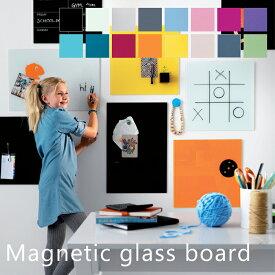ホワイトボード おしゃれ 壁掛け 北欧 ガラス ガラスボード ウォールボード 壁面 カラー 子供 おしゃれ マグネット 45×45cm ナガ NAGA Magnetic glass board オフィス キッチン 写真 メッセージボード ホワイト ブラック ピンク ブルー ギフト