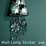 ウォールランプステッカーウォールステッカー間接照明ランプ壁面ウォールシールインテリア壁シール人気おしゃれ壁紙シールデコレーションシールゴシックヨーロピアンアンティークWallLampSticker