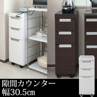 White Kitchen Trolley apricot-r | rakuten global market: kitchen trolley stainless steel