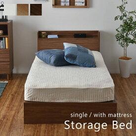 ベッド シングル マットレス付き 収納 マットレス 収納付き おしゃれ 北欧 ロータイプ ヘッドボード コンセント シングルベッド シンプル ローベッド ロー 木製 自宅 新生活 一人暮らし ワンルーム プレゼント ギフト