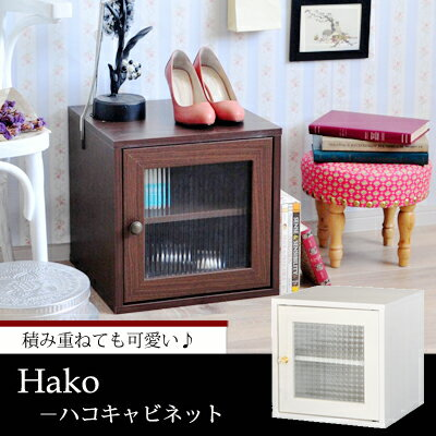 Storage Box Fashionable Furniture Doors With Antique Glass Doors Wooden  Cube Nordic Cabinet Code Holes AV Equipment Storage TV Units Display  Shelvings Box ...