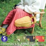 ブランケット,クッション,cushion&blanket,S,ひざ掛け,ダウン調,2way,変身,寝袋型,枕,中綿,便利,リバーシブル