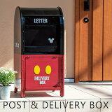 ポスト,郵便ポスト,置き型,北欧,おしゃれ,宅配ボックス,宅配メールボックス,メールボックス,ディズニー,ミッキー,キャラクター,かわいい,大容量,ブラック,アンティーク,レトロ,玄関,結婚祝い,自宅,新生活