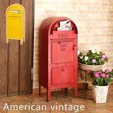 ポスト,郵便受け,郵便受け,スタンドポスト,郵便ポスト,スタンド郵便ポスト,ポスト,スタンド,メールボックス,Mail,Box