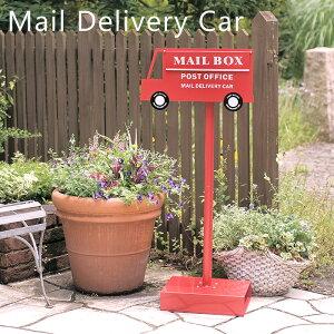 ポスト 郵便ポスト スタンドタイプ 郵便受け 置き型ポスト スタンド おしゃれ 置き型 郵便 スタンドポスト アンティーク 戸建 宅配ボックス メール便 メールボックス レトロ 車 鍵付き キー
