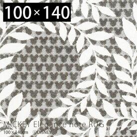 ラグマット 北欧 おしゃれ カーペット ラグ 絨毯 夏用 長方形 ディズニー 日本製 防ダニ スミノエ ミッキーマウス Disney 100×140 ミッキー ローレルラグ 床暖房 ホットカーペット対応 隠れミッキー 白黒 リビング 月桂樹 子供部屋