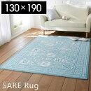 ラグ,絨毯,ラグマット,地中海,南欧,おしゃれ,フレンチマリンテイスト,爽やか,ブルー