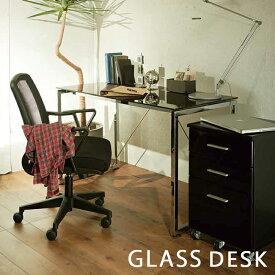 パソコンデスク デスク 120cm pcデスク 書斎 デスク ガラス 書斎机 勉強 机 勉強机 おしゃれ かっこいい ブラックガラス スタイリッシュ 大人 モダン ブラック 120