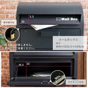スタンドポスト,郵便受け,置き型ポスト,郵便ポスト,宅配ボックス,大容量,玄関収納