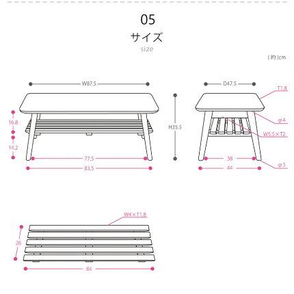 ローテーブル北欧おしゃれテーブルリビング折りたたみセンターテーブルウォールナット棚木製リビングテーブルダークブラウンモダン折れ脚ヴィンテージブラウンナチュラル棚付きレトロ88幅90ピノッキオ折りたたみテーブル人