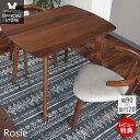 ダイニングテーブル 90cm幅 2人掛け 二人用 コンパクト おしゃれ シンプル ウォールナット 90×70cm 食卓 ダイニング テーブル アンティーク 木製 ブラウン 北欧 Rosie ロージー