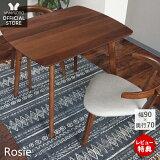 ダイニングテーブル,2人掛け,2人用,北欧,ダイニング,テーブル,食卓,コンパクト,シンプル,90×70cm