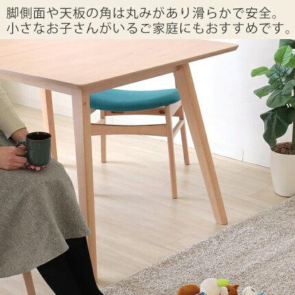 ダイニングテーブルセット5点セット4人掛け4人北欧ダイニングテーブル120cm〜150cm伸縮ダイニングチェア4脚ダイニングセットダイニングチェアテーブルセット椅子木製天然木北欧おしゃれシンプル布地ナチュラルMeltメルト