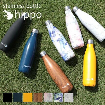 マグボトル,水筒,500ml,ステンレスボトル,Hippo,カバ,保温,保冷,マイボトル,おしゃれ,オシャレ,ギフト,プレゼント