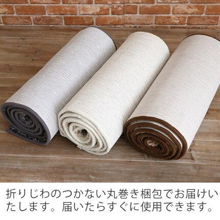 [在庫限り特価]ラグマット洗えるラグ北欧おしゃれ厚手グレー滑り止めカーペットマット絨毯100×100正方形リビングマイクロファイバー洗濯床暖房ホットカーペット対応ヤマソロ組み合わせラグCONCAコンカ