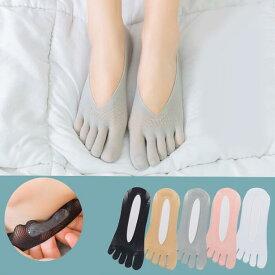 靴下 レディース 5本指フットカバー 5足売り 足指のばし 疲れにくい 超極浅 かかとすべり止め付き フットカバーソックス 抗菌防臭 吸湿速乾 脱げにくい 買いまわり 浅履き レディース 大きいサイズ つま先 靴(サイズ22-25cm)<送料無料>