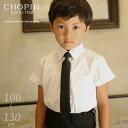 子供服 男の子 8833-5401 半袖 ブラックタイ付きフォーマルシャツ 100 110 120 130cm CHOPIN/ショパン[キッズ 喪服 結…