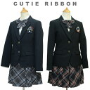 【45%OFF】卒業式 スーツ 女の子 小学生 6701-2590 チェックスカートのブレザースーツセット CUTIE RIBBON/キューティ…