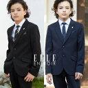 卒業式 スーツ 男の子 小学生 クラシックスタイルアップスーツ 140 150 160 170cm (4101-5600) ELLE en noir/エルア…