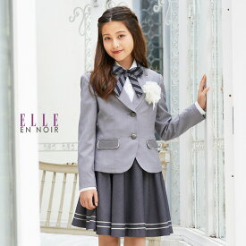 3ee1a483fdf4d  50%OFF  卒業式 スーツ 女の子 小学生 卒服 4901-