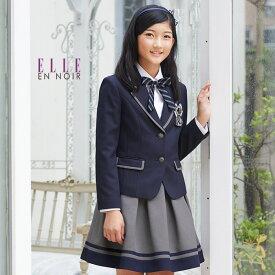 89aa58d0c4a59  50%OFF  卒業式 スーツ 女の子 卒服 4901-2596