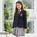 【15%OFF】卒業式 スーツ 女の子 小学生 パイピングジャケットスクールスーツ 150 160 165cm (4901-2597) ELLE en noi…
