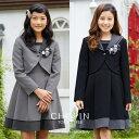 【20%OFF】卒業式 スーツ 女の子 小学生 セーラー襟アンサンブル 140 150 160 165cm(8801-6500) 大きいサイズあり CHO…