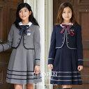 卒業式 スーツ 女の子 小学生 8901-2501 フェイクボタンボレロとラインワンピースのアンサンブル 140 150 160 165cm C…