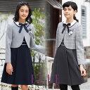 【20%OFF】卒業式 スーツ 女の子 小学生 格子ボレロアンサンブル 150 160 165cm (4001-2501) ELLE en noir/エルアン…