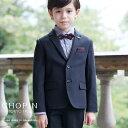 【40%OFF】入学式 スーツ 男の子 8901-5410 ギンガムチェックシャツのスリムネイビースーツ 110 120 130cm CHOPIN/シ…