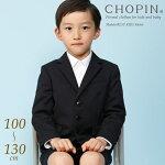 8572-5406ショパン面接・お受験対応男の子ジャケット日本製ウール生地100%使用100110120130cm新着